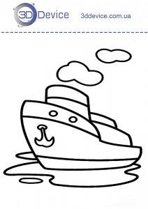 Трафарет кораблик