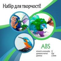 пластик ABS для 3D ручки