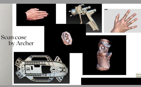 скан кейс от Арчер 3д сканер