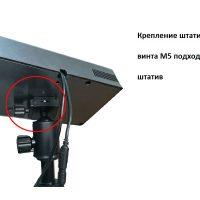 3D сканер Cooper C20 крепление штатива