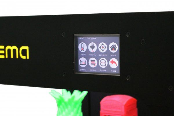 250-Twin-Pro-tuochscreen