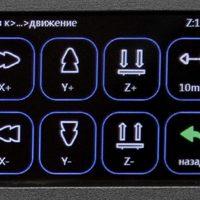 LCD-дисплей 3Д принтера KLEMA