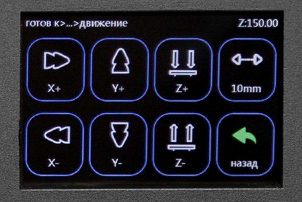 LCD-display 3D printer KLEMA