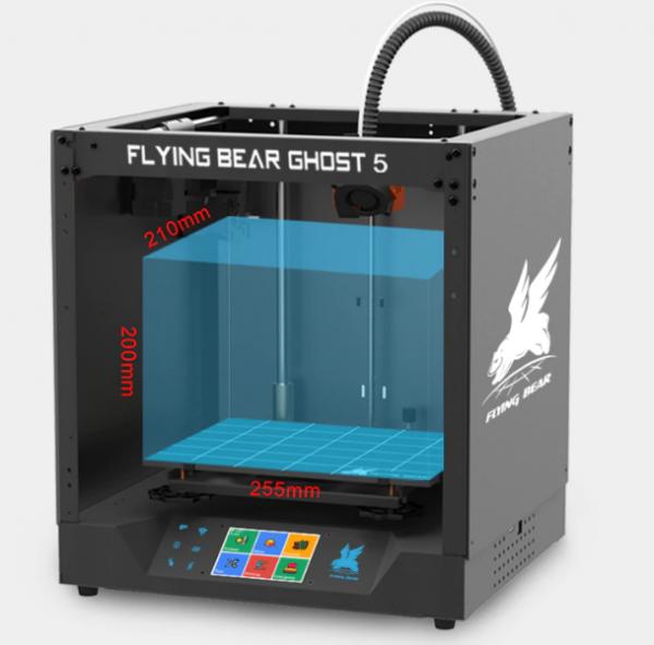 3D принтер Flyingbear Ghost 5 область печати